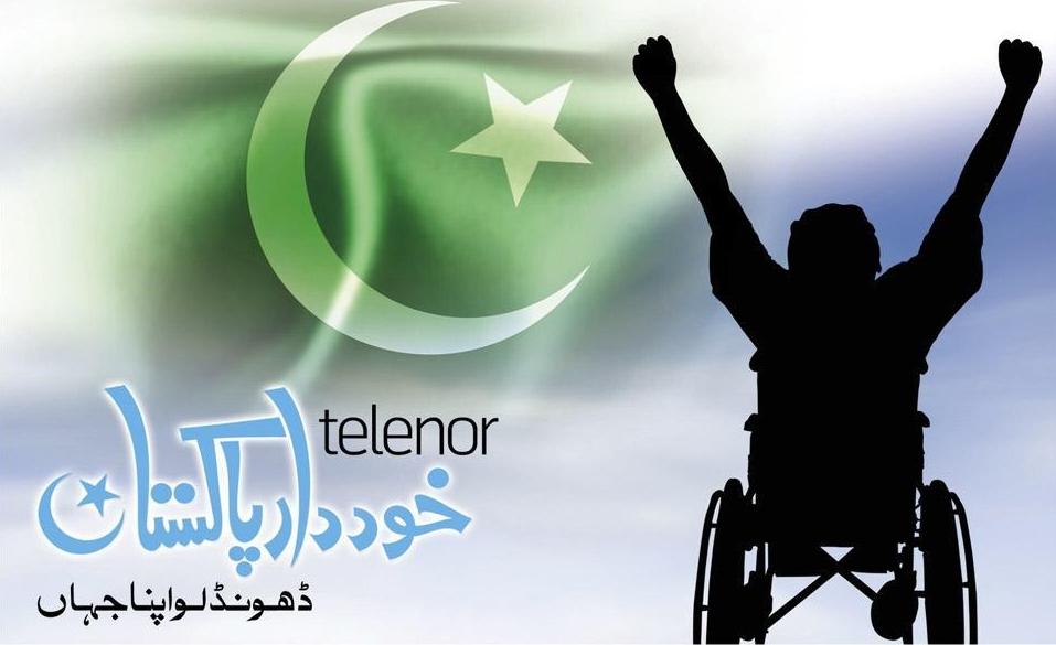 Telenor Khuddar Pakistan Main