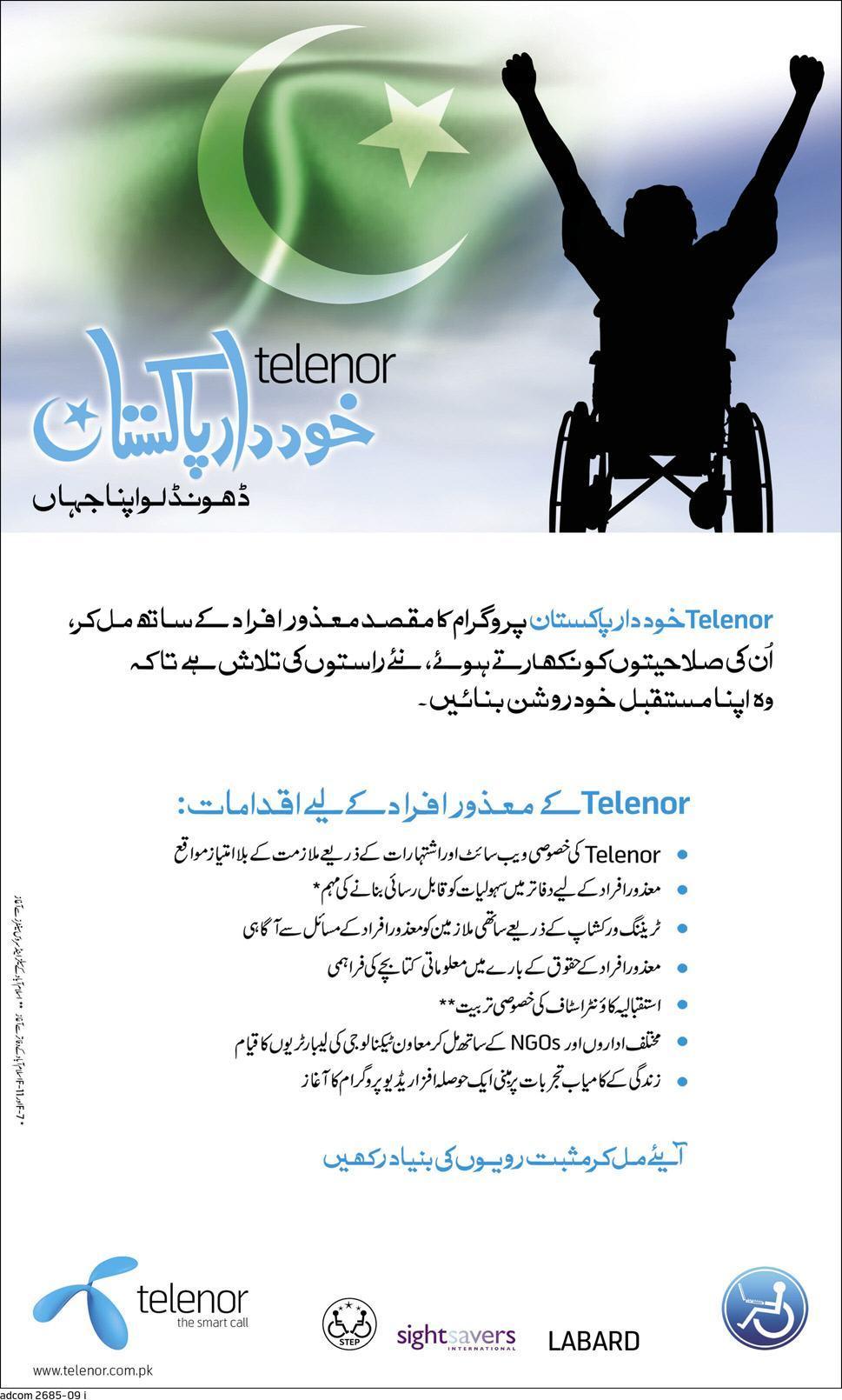 Telenor Khuddar Pakistan – Corporate Initiative