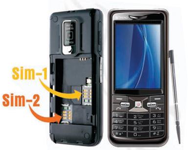 Trend T 786i Dual Sim GSM