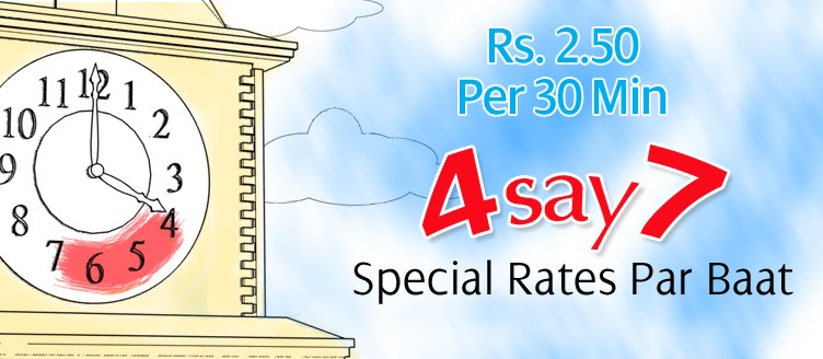 "Warid Launches ""4 Say 7 Special Rates Par Bat"""