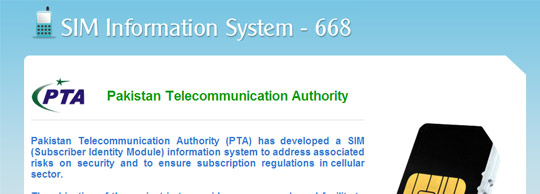 Keep Track of SIMs Issued Against Your CNIC – PTA SIM Information System