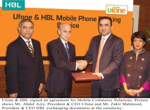 Ufone HBL Commerce Solution Pic2 300x220