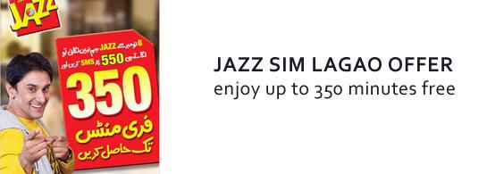 Jazz-SIM-Banner