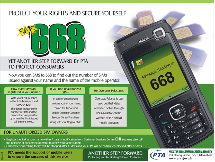 668 SIM Confirmation System Now Mobile