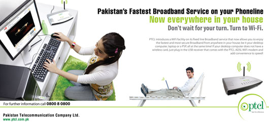 PTCL WiFi Router for DSL Users – Use Broadband Anywhere Within 30 Meters Radius