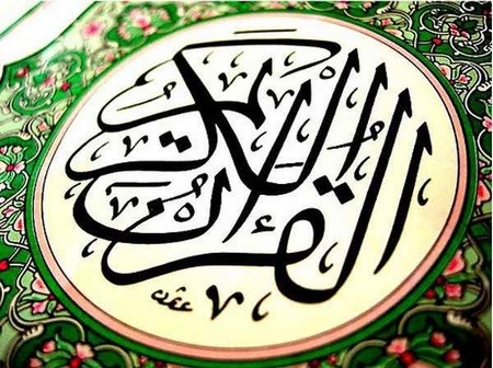 Learn Quran via Internet – Save Time and Money