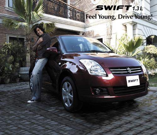 Swift 1.3L