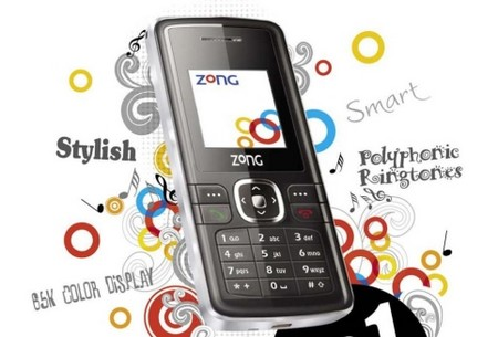 ZONG Handset + SIM for Only Rs.1, 499/- Now