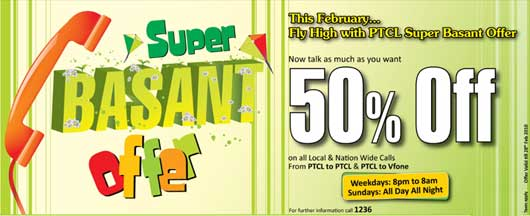 PTCL Basant Offer – 50% Off on Nationwide Calls