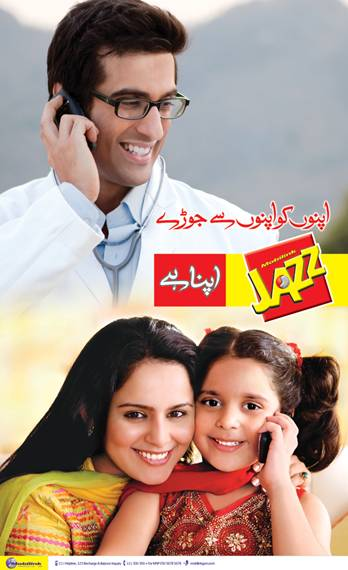 Jazz Apna Hai – Mobilink Jazz With New Tag Line