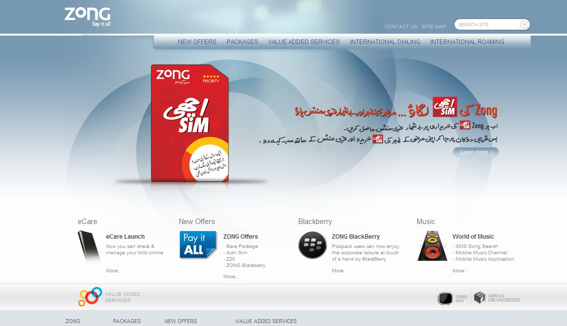Zong Launches New Website Design