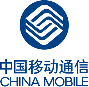 China Mobile: Plans To Get A Bank In Pakistan