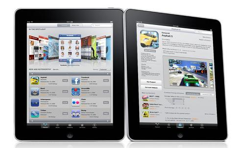 7 Reasons – Why You Should Not Buy iPad