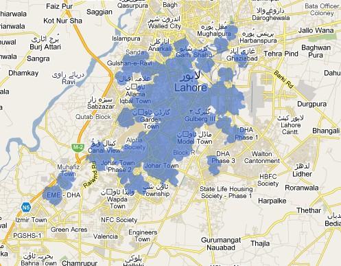Qubee Coverage Lahore