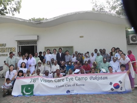 Samsung Donates $10,000 for Vision-Care Eye Camp
