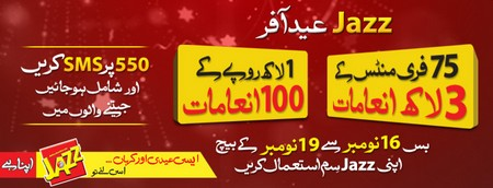 Mobilink Jazz Eid Promotion