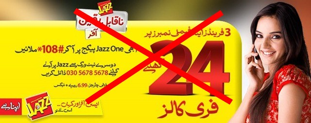 Jazz Na Qabil-e-Yaqeen Offer Taken Back!