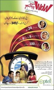 PTCL WOW Print Ad 182x300