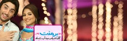 Talkshawk Har Min