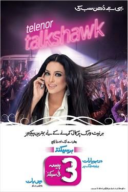 Talkshawk Har Second