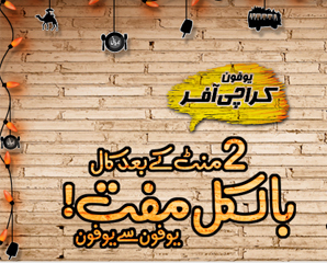 Ufone Offers Special Package for Karachites