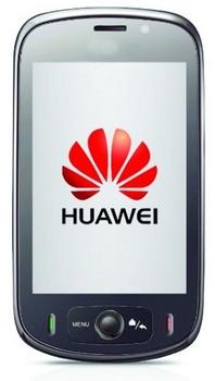 Huawei Ivy