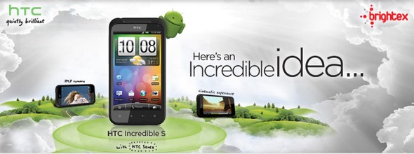 Ufone HTC Incredible S