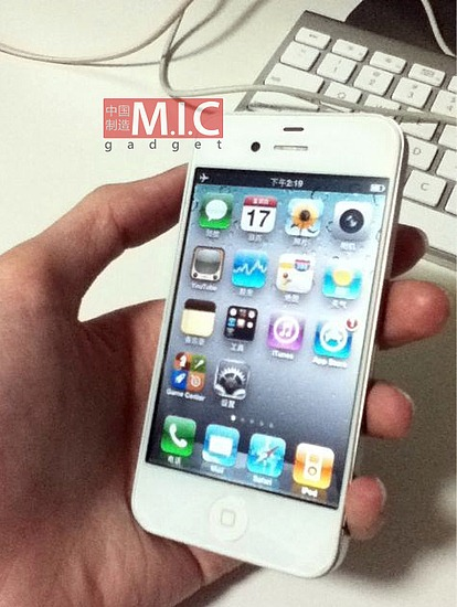 iphone 5 pictures leaked. iPhone 5 China Pictures Of