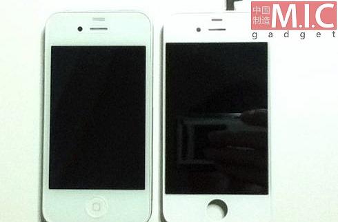 iPhone 5 MIC