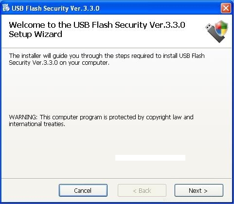 welcome screen of USB security tool