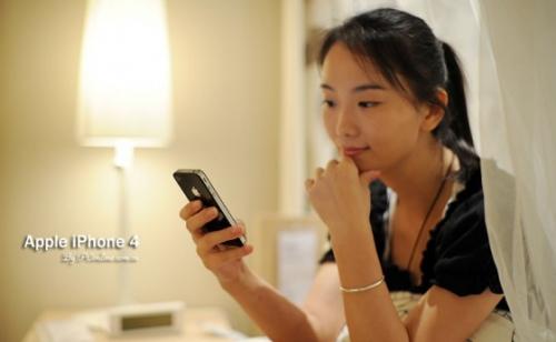 Chinese Girl iPhone 4
