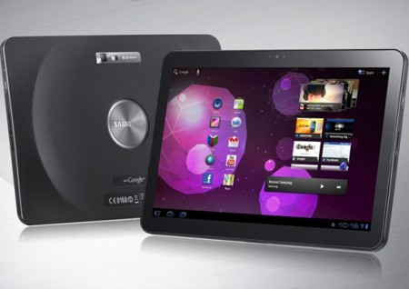 Samsungs Larger Tablet