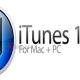 Apple Releases Minor Update for iTunes