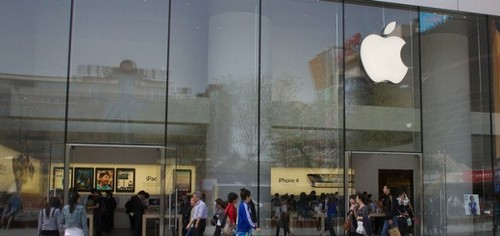 App Store Lawsuit in China