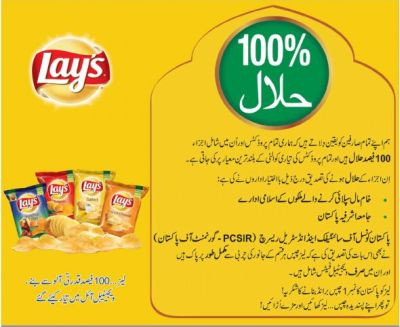 Junaid Jamshed and Lays Chips TVC – A Controversy
