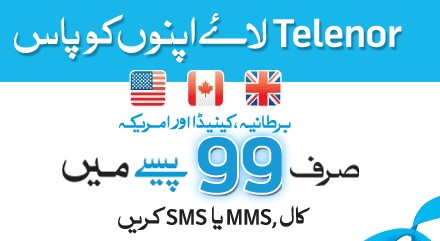 Telenor Talkshawk Revised International Direct Dialing (IDD) Tariff