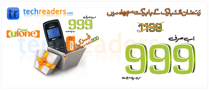 Ufone Re-Launches Handset Bundle Offer Just in Rs. 999/-