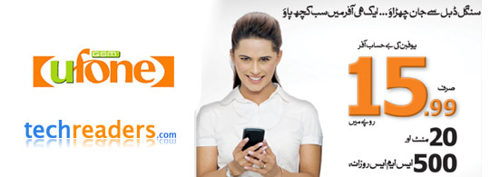 With Ufone Bayhisaab Offer, Enjoy 20 Minutes of Talk Time and 500 SMS