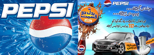 Ufone-PEPSI Badal Do Kismet Offer