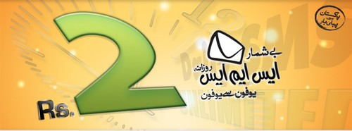 Ufone Daily On-Net SMS Package – 500 SMS for Rs. 2/-