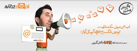 Ufone Awaz Email – Send Voice Message to Email