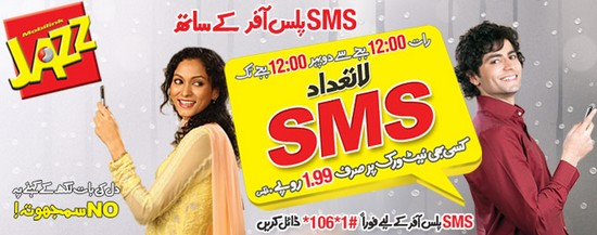 Mobilink Launches Jazz SMS Plus Offer