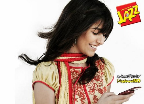 Mobilink Jazz Audio Cinema Service