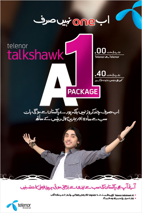 Telenor Packages: Talkshawk A1 Package