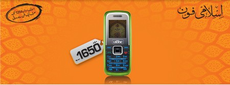 Ufone Islamic Handset Just for Rs. 1650/-