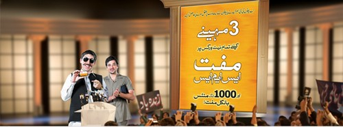 Ufone Offers Free SMS and Mins for 3 Months to New Customers