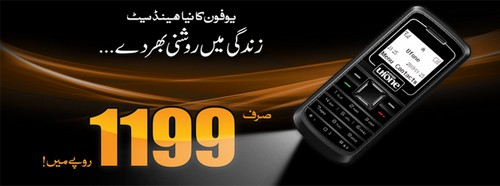 Ufone New Handset Offer for Rs. 1199/-