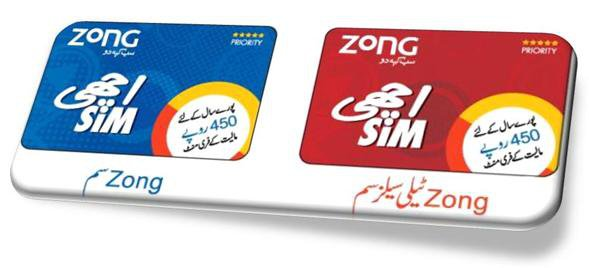 Zong Achi SIM Offer – 300 Free On-Net Minutes