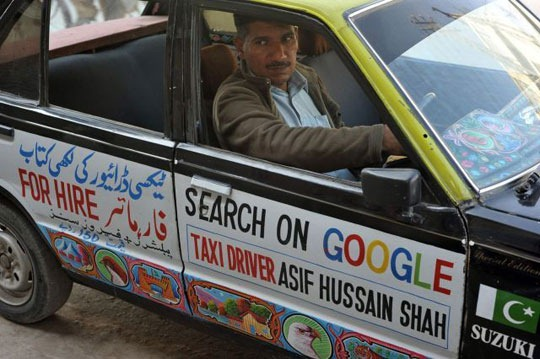 Asif Hussain Shah Taxi Driver, An Inspiration