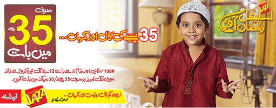 Mobilink Jazz Launches Ramadan Special Offer